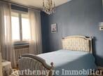 Vente Maison 4 pièces 86m² Parthenay (79200) - Photo 14