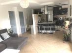 Vente Appartement 3 pièces 68m² SAINT-NAZAIRE-LES-EYMES - Photo 5