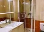 Location Appartement 2 pièces 43m² Thonon-les-Bains (74200) - Photo 13