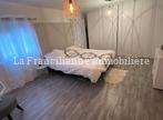 Vente Maison 5 pièces 110m² Saint-Mard (77230) - Photo 6