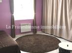 Vente Appartement 3 pièces 54m² Dammartin-en-Goële (77230) - Photo 4