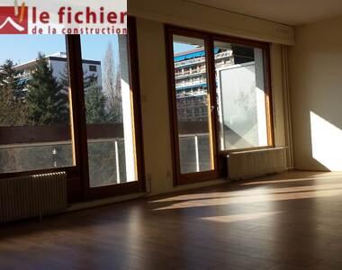 Location Appartement 4 pièces 89m² Saint-Égrève (38120) - photo