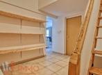 Vente Maison 95m² Annonay (07100) - Photo 7