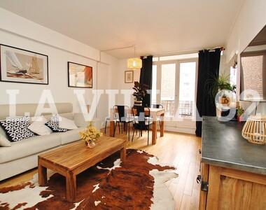 Vente Appartement 2 pièces 39m² Paris 18 (75018) - photo