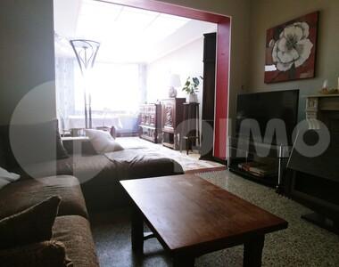 Vente Maison 9 pièces 135m² Vendin-le-Vieil (62880) - photo