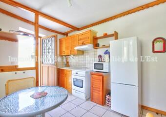 Vente Maison 2 pièces 40m² Mercury (73200) - Photo 1