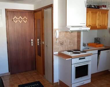 Vente Appartement 4 pièces 38m² Bellevaux (74470) - photo