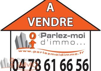 Vente Fonds de commerce 180m² Valence (26000) - Photo 1