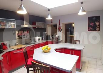 Vente Maison 5 pièces 93m² Loos-en-Gohelle (62750) - Photo 1