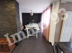 Vente Maison 4 pièces 76m² Drancy (93700) - Photo 4