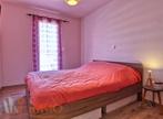 Vente Maison 5 pièces 80m² Saint-Ferréol-d'Auroure (43330) - Photo 21