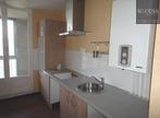 Location Appartement 4 pièces 77m² Échirolles (38130) - Photo 6