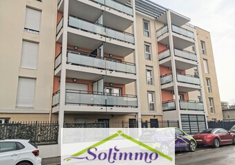 Vente Appartement 3 pièces 56m² Bron (69500) - Photo 1