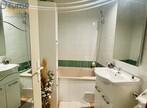 Location Appartement 2 pièces 35m² Valence (26000) - Photo 3