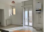 Location Appartement 3 pièces 79m² Montélimar (26200) - Photo 2
