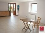Location Appartement 2 pièces 82m² Mont-Saint-Martin (38120) - Photo 10