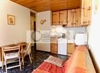 Vente Appartement 1 pièce 20m² CHAMROUSSE - Photo 5