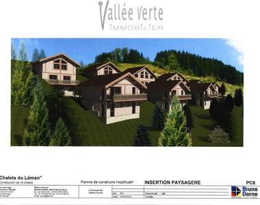 Vente Maison 3 pièces 91m² Habère-Poche - photo