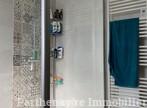 Vente Maison 4 pièces 99m² Parthenay (79200) - Photo 16