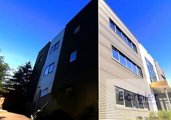 Vente Bureaux 1 290m² VANNES OUEST - Photo 1