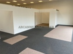 Location Local commercial 504m² Bourgoin-Jallieu (38300) - Photo 14
