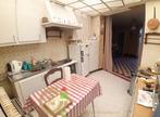 Vente Maison 4 pièces 90m² Cucq (62780) - Photo 4