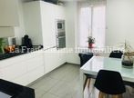 Vente Maison 135m² Saint-Soupplets (77165) - Photo 1