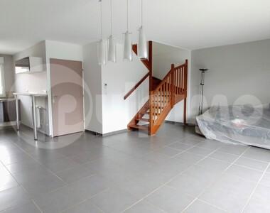 Vente Maison 6 pièces 80m² Douvrin (62138) - photo