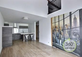Vente Appartement 3 pièces 60m² AIME - Photo 1
