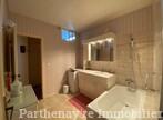 Vente Appartement 65m² Parthenay (79200) - Photo 5