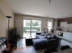 Vente Appartement 3 pièces 67m² Lagnieu - Photo 2