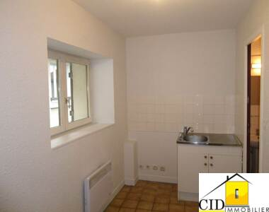 Location Appartement 1 pièce 31m² Heyrieux (38540) - photo