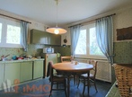 Vente Maison 10 pièces 327m² Unieux (42240) - Photo 18