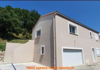 Vente Maison 4 pièces 102m² Le Teil (07400) - Photo 1