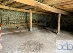 Vente Maison 2 pièces 250m² Alleyrac (43150) - Photo 2