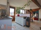 Vente Maison Genilac (42800) - Photo 11