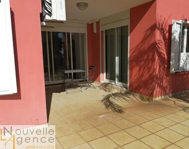 Location Appartement 2 pièces 53m² Sainte-Clotilde (97490) - photo