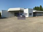 Sale Industrial premises 1 000m² Agen (47000) - Photo 1
