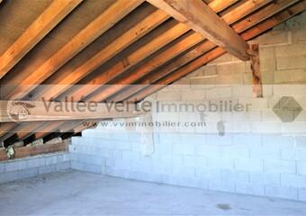 Vente Appartement 2 pièces 34m² HABERE-POCHE - Photo 1