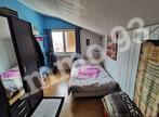 Vente Maison 5 pièces 105m² Drancy (93700) - Photo 8