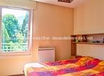 Vente Appartement 2 pièces 50m² Albertville (73200) - Photo 6