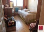 Vente Appartement 2 pièces 57m² Seyssinet-Pariset (38170) - Photo 5
