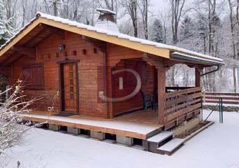 Location Maison 30m² Allinges (74200) - Photo 1