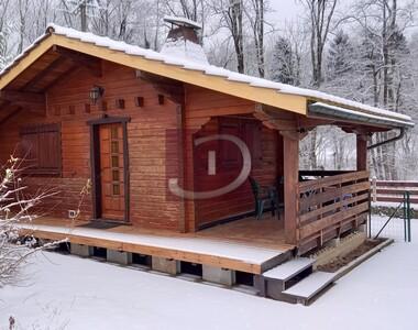 Location Maison 30m² Allinges (74200) - photo