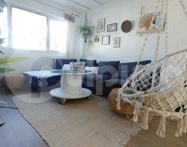 Vente Maison 6 pièces 69m² Lens (62300) - photo