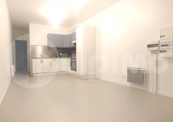 Location Appartement 2 pièces 45m² La Bassée (59480) - photo