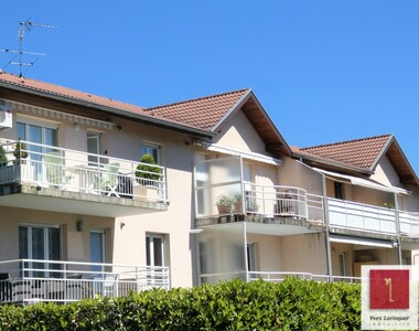 Vente Appartement 3 pièces 65m² Saint-Martin-d'Hères (38400) - photo