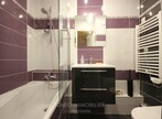 Sale Apartment 2 rooms 38m² LA PLAGNE-LES COCHES - Photo 4