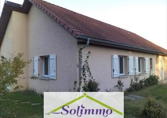 Vente Maison 6 pièces 100m² La Tour-du-Pin (38110) - Photo 1