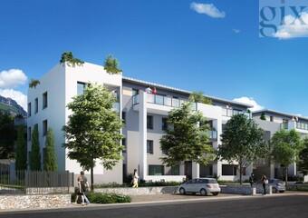 La Résidence Vill'Agnelas à La Tronche est une résidence haut de gamme à la situation géographique exceptionnelle. La Tronche (38700)